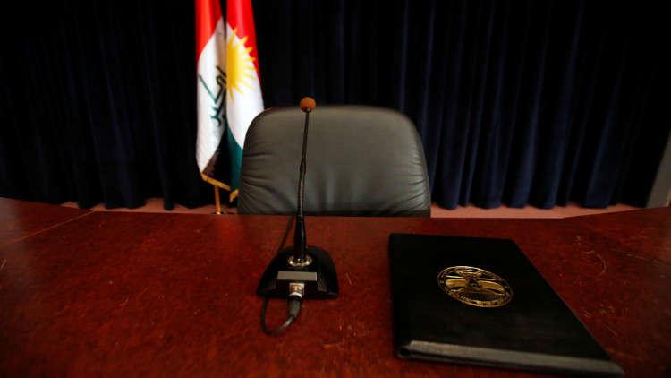 قيادي كردي بارز: لا بد لحكومة إقليم كردستان أن تستجيب وتلغي نتائج الاستفتاء