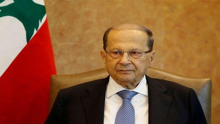 عون: الحريري في فرنسا السبت وبعدها إلى بيروت.. ونأمل أن تنتهي بذلك  أزمة استقالته