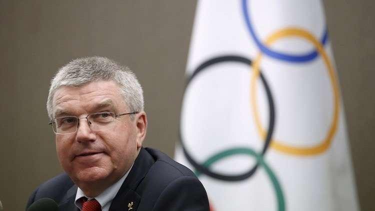 باخ لا يرى ما يمنع من مشاركة روسيا في أولمبياد 2018