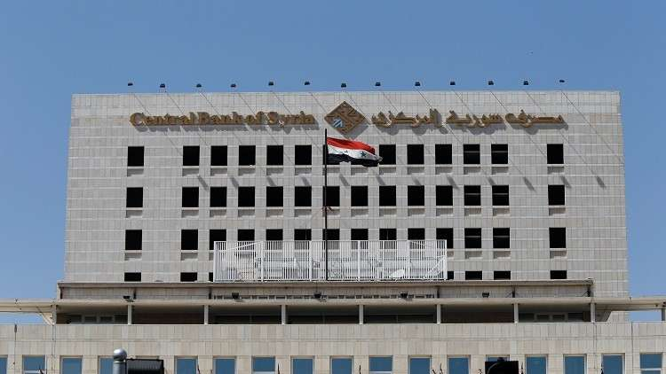 المركزي السوري يستثني شريحة محددة من قرار بيع القطع الأجنبي