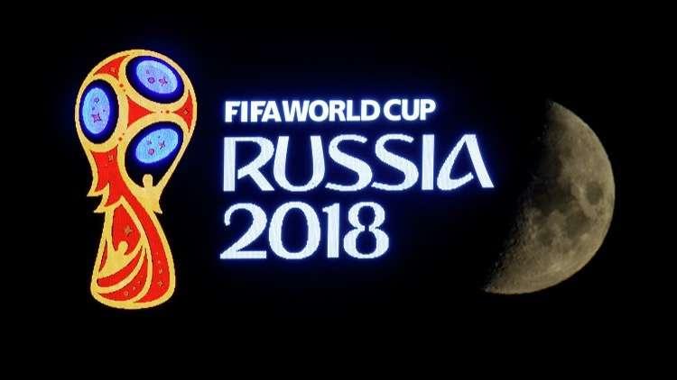 قائمة المنتخبات الـ 32 المشاركة في مونديال 2018