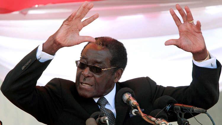 الحزب الحاكم في زيمبابوي يدعو موغابي رسميا للاستقالة من منصب رئيس البلاد