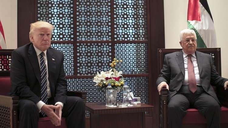 الرئاسة الفلسطينية: الإدارة الأمريكية فقدت أهليتها للقيام بدور الوسيط في عملية السلام