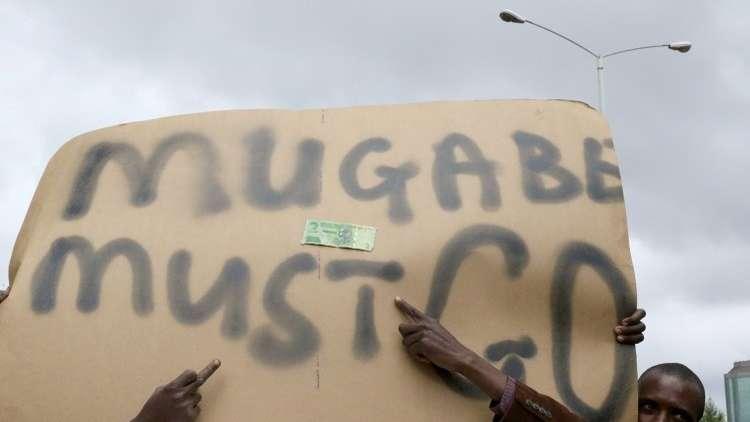 الحزب الحاكم في زيمبابوي يستعد لإقالة الرئيس موغابي