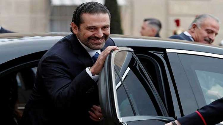 الحريري سيزور مصر الثلاثاء