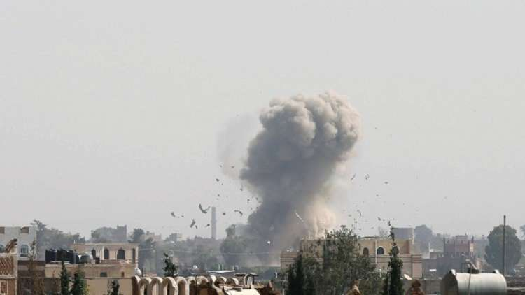اليمن.. مقتل 13 مدنيا بقصف للتحالف على صنعاء والجوف