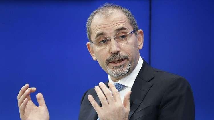 وزير الخارجية الأردني في
