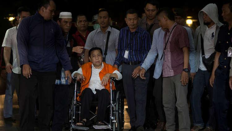 القبض على رئيس برلمان إندونيسيا بتهمة