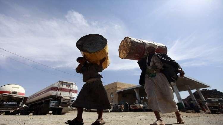 دول خليجية تمد اليمن بالمشتقات النفطية