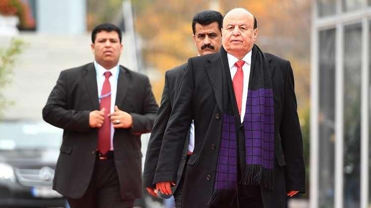 الرئيس هادي يعود إلى الرياض بعد زيارة غربية