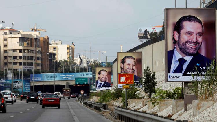 ولايتي: أبناء الحريري رهائن لدى السعودية