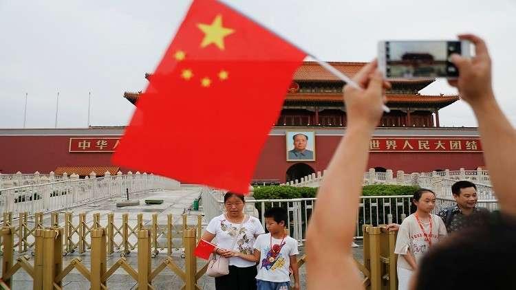 الصين: سنكون أكثر انفتاحا كي يفهمنا العالم