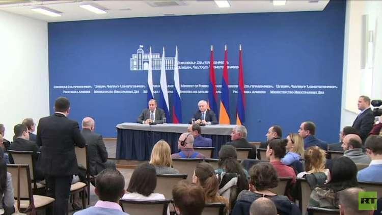مؤتمر صحفي لوزيري خارجية روسيا وأرمينيا