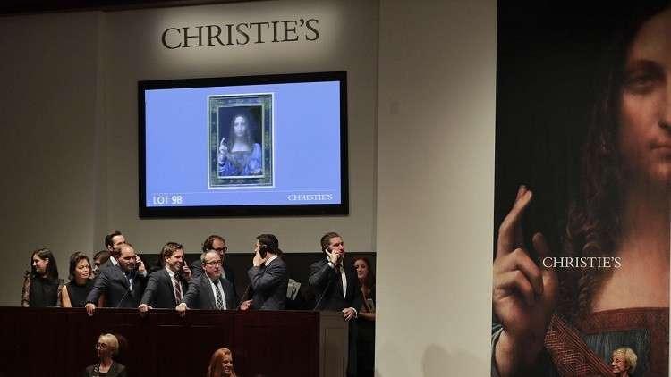 ليوناردو دا فينشي وحكاية الـ 450 مليون دولار