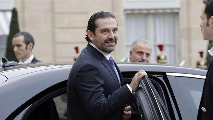 الحريري يصل إلى القاهرة