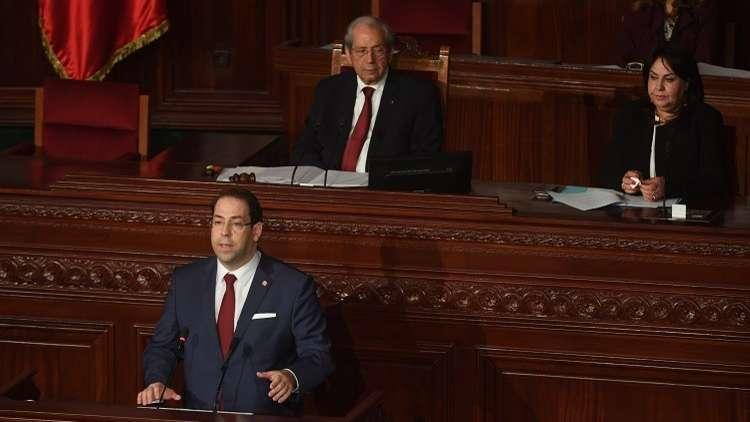 تونس.. الشاهد يتعهد بإصلاحات مؤلمة رغم المعارضة