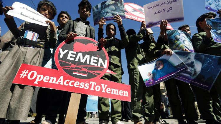 الأمم المتحدة: التحالف العربي يتجاهل طلباتنا بإيصال المساعدات إلى اليمن