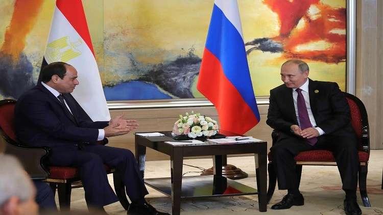 بوتين يبحث مع السيسي مشاريع الطاقة النووية