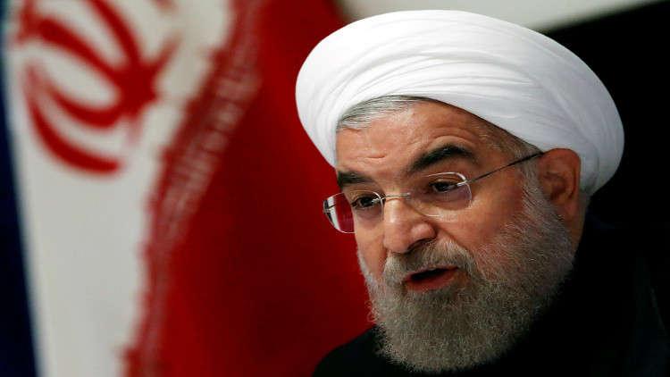 روحاني: مستمرون في محاربة الإرهاب حتى اجتثاثه من جذوره