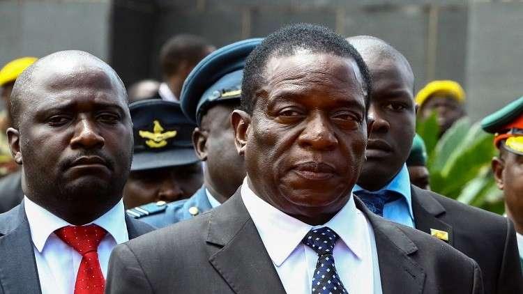 رئيس زيمبابوي الجديد يؤدي اليمين الدستورية الجمعة