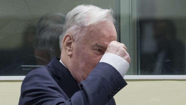 السجن مدى الحياة للجنرال الصربي راتكو ملاديتش