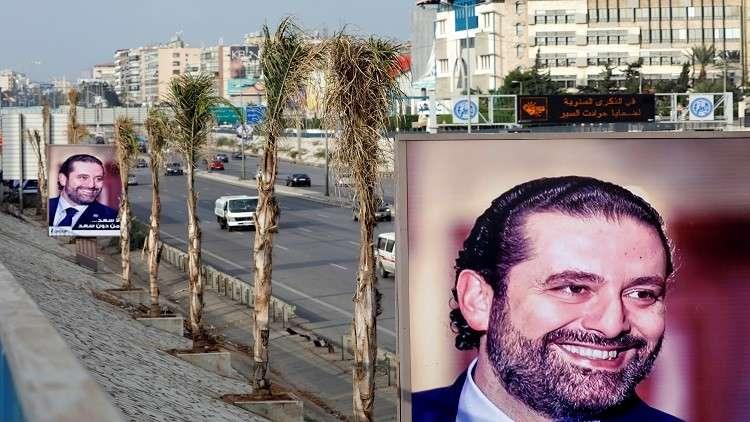 قبرص تتوسط لنزع فتيل الأزمة في لبنان