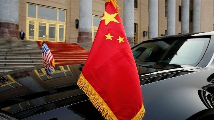 بكين تندد بالعقوبات الأمريكية على شركاتها