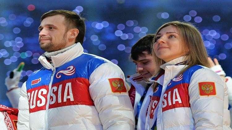 إيقاف أربعة رياضيين روس مدى الحياة