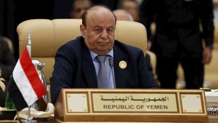 الرئيس اليمني: لن نقبل بالتجربة الإيرانية في بلادنا