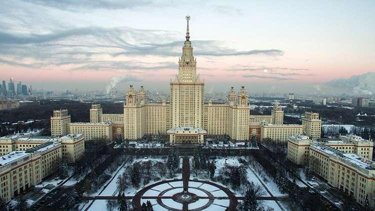 جامعة روسية تمهد الطريق أمام علم النفس الفضائي