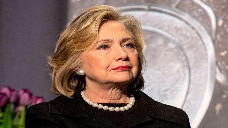 كلينتون تتهم ترامب بتحريض الروس للتشهير بها