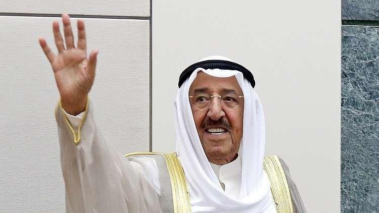أمير الكويت يغادر المشفى بعد تعافيه من وعكة صحية