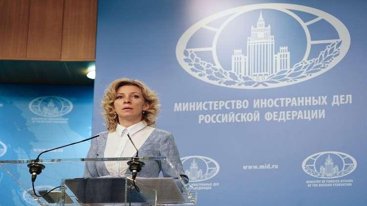 موسكو تطالب واشنطن بحجب