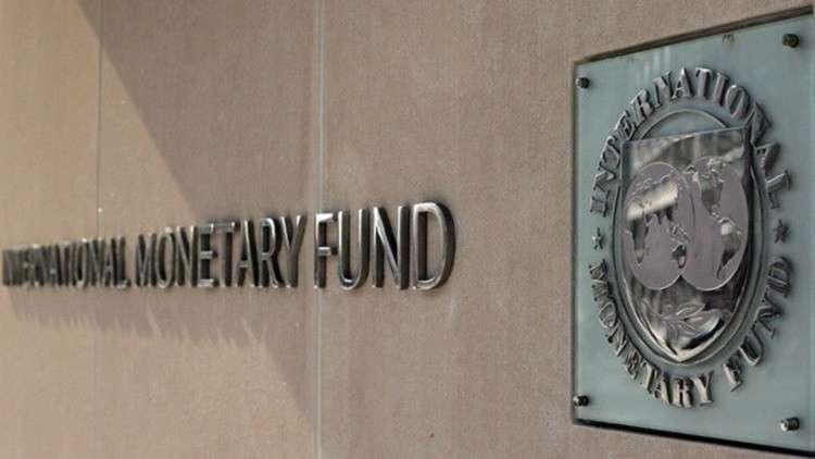 صندوق النقد الدولي يعلن عن بشرى سارة في الاقتصاد المصري