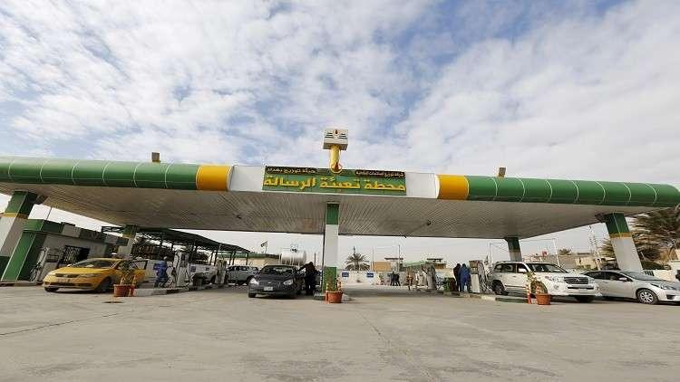 العراق يدشن مصفاة نفطية بعد استعادتها من