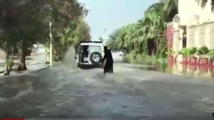 التزلج على الماء في  أحد شوارع جدة!