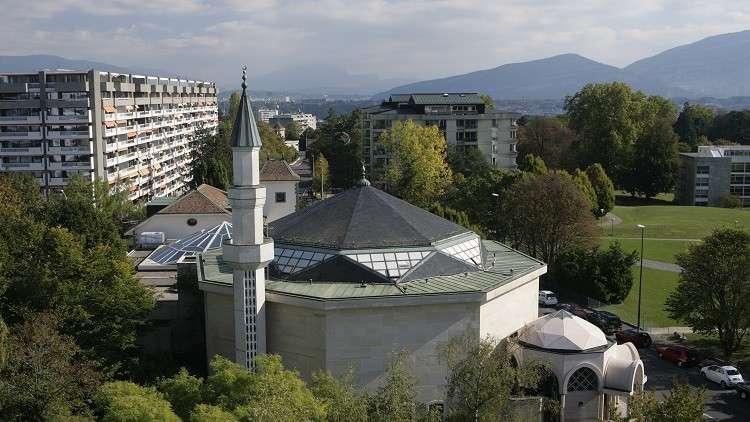 مسجد جنيف يطرد 4 فرنسيين مدرجين على لوائح الأمن