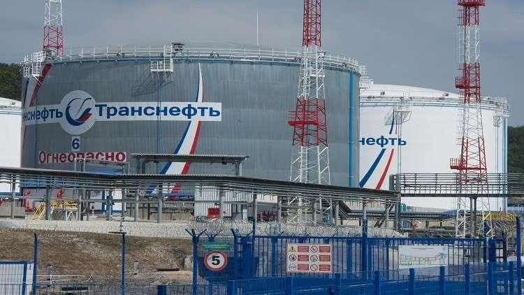 بلومبرغ: روسيا و