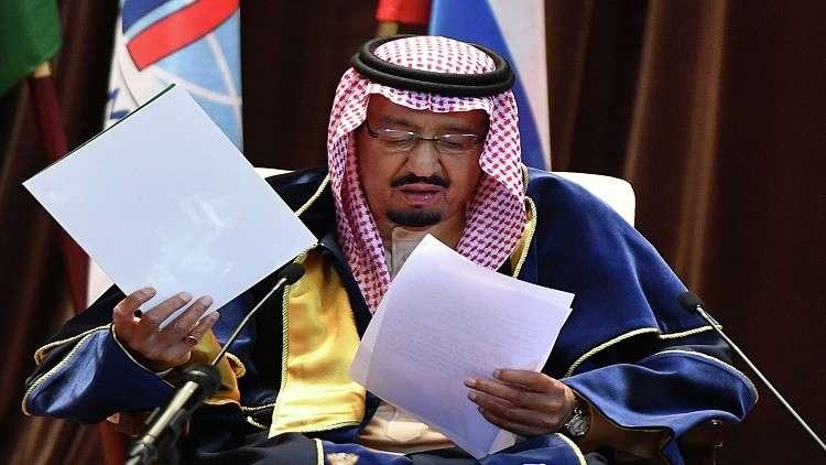 الملك سلمان يعزي السيسي بضحايا العمل الإرهابي في سيناء