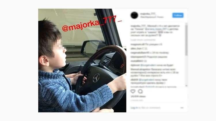 شرطة موسكو تحقق في فيديو صادم لطفل خلف مقود
