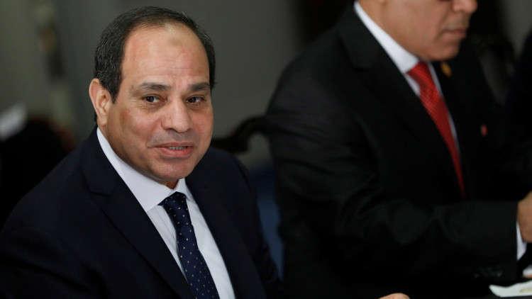 الرئاسة المصرية تشرح قصد السيسي بـ