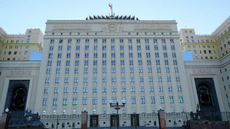الدفاع الروسية: رصدنا تحركات
