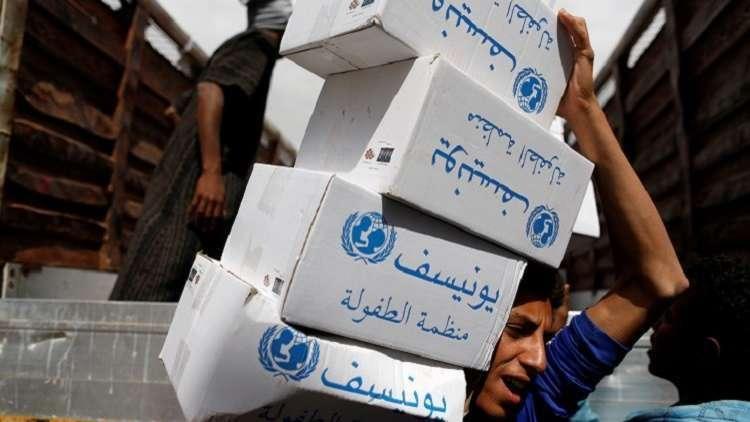 اليونيسف: 11 مليون طفل في اليمن بحاجة للمساعدة والإمدادات التي وصلت غير كافية