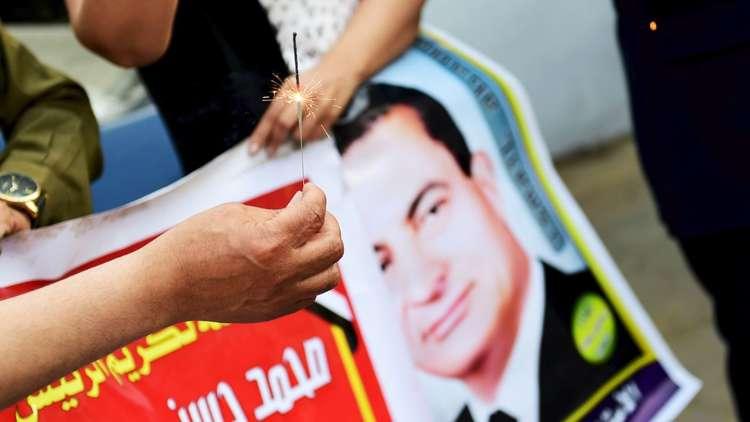 مصر ترد على سويسرا لوقفها استرداد أموال مبارك المهربة