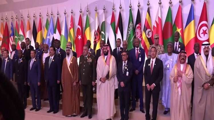 قمة التحالف الإسلامي بالرياض ضد الإرهاب