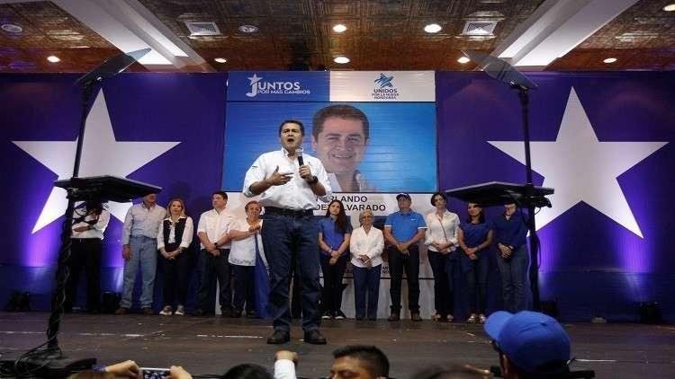 مستشهدا باستطلاعات الرأي.. رئيس هندوراس يعلن فوزه في انتخابات الرئاسة