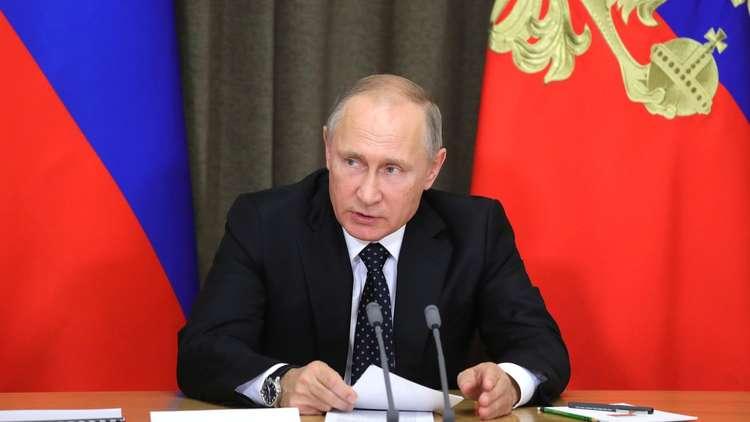 بوتين يدعو دول العالم للاقتداء بروسيا وتدمير احتياطاتها من الأسلحة الكيميائية