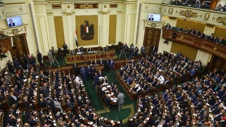 البرلمان المصري يوافق على قانون تأسيس
