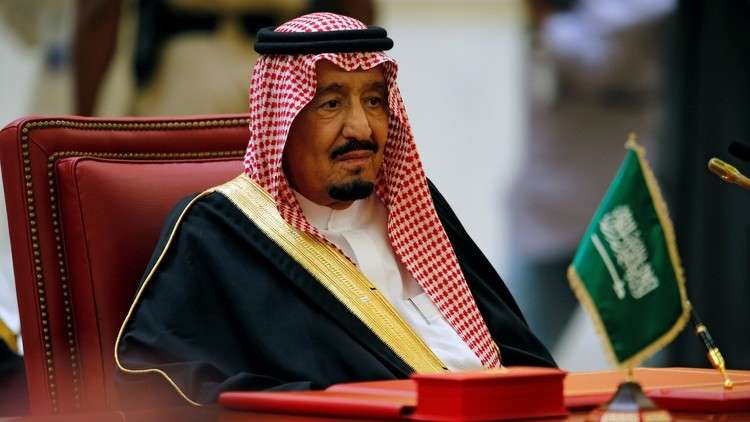 الديوان الملكي ينعى شقيقة العاهل السعودي