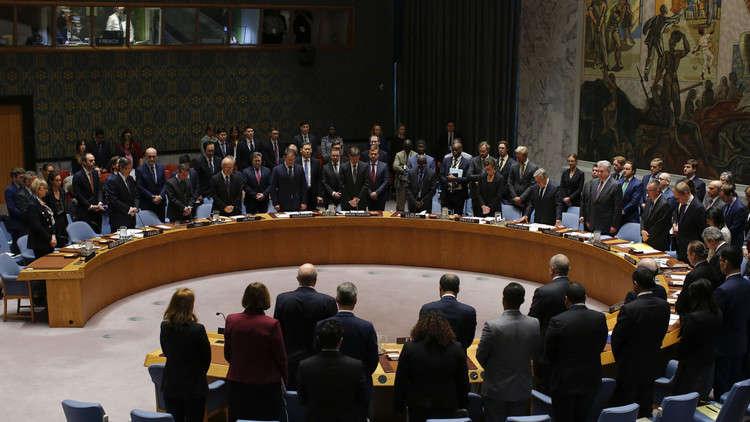 مجلس الأمن يصمت حدادا على ضحايا العريش